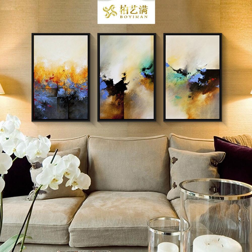 酒店手绘抽象油画玄关客厅装饰画现代简约餐