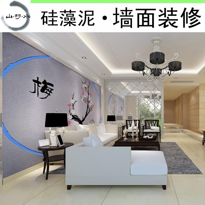 包工包料客厅 墙面装修 枫叶艺术桂城硅藻
