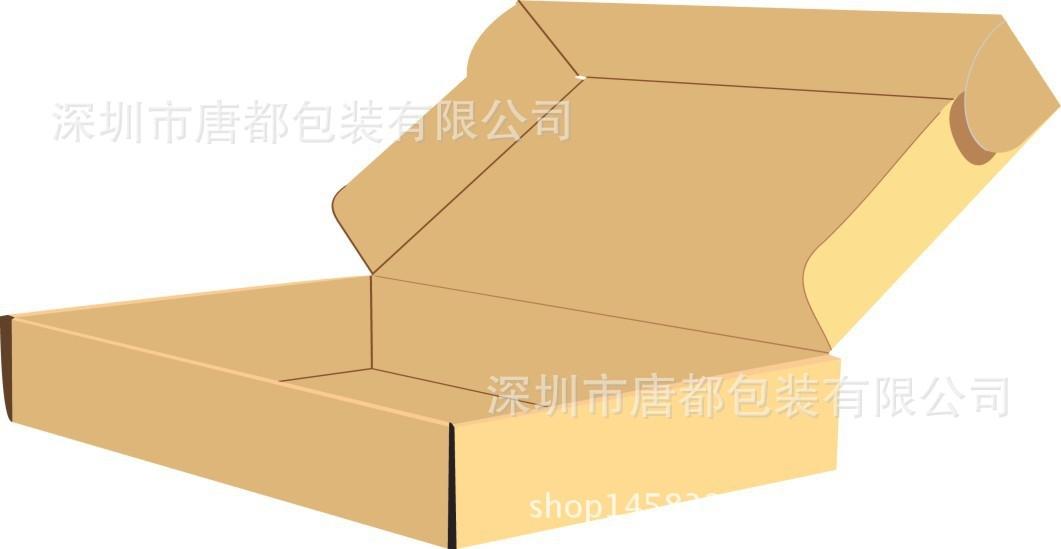 厂家定制包装盒 化妆品飞机盒