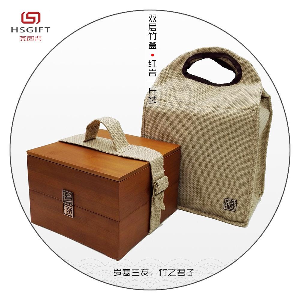 白茶包装版面设计