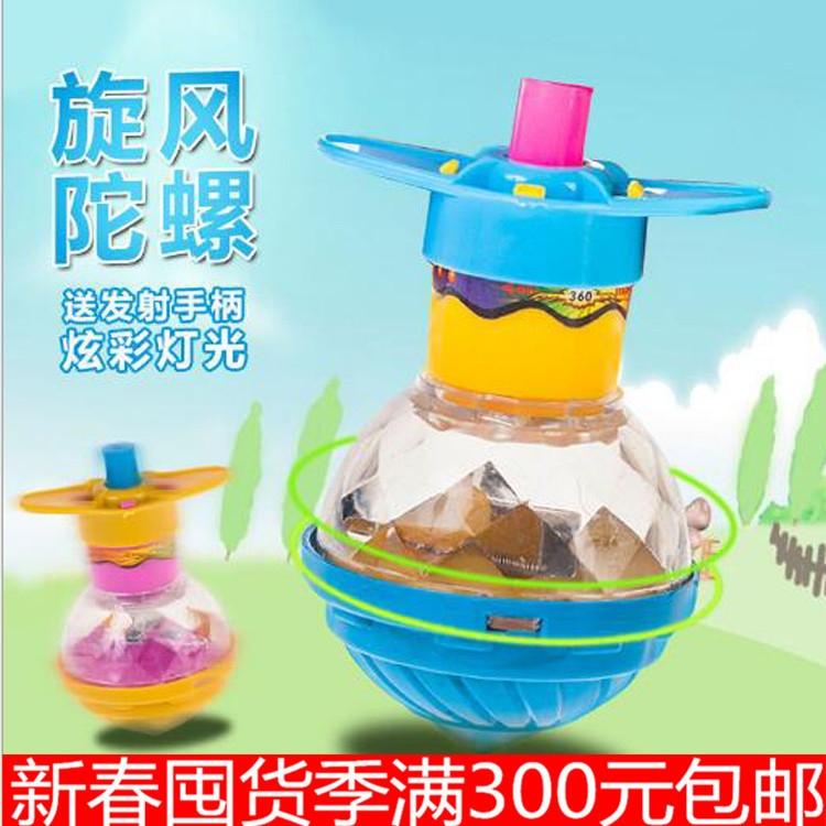 传统古陀螺大致是木或铁制的倒圆锥形,玩法是用鞭子劈.