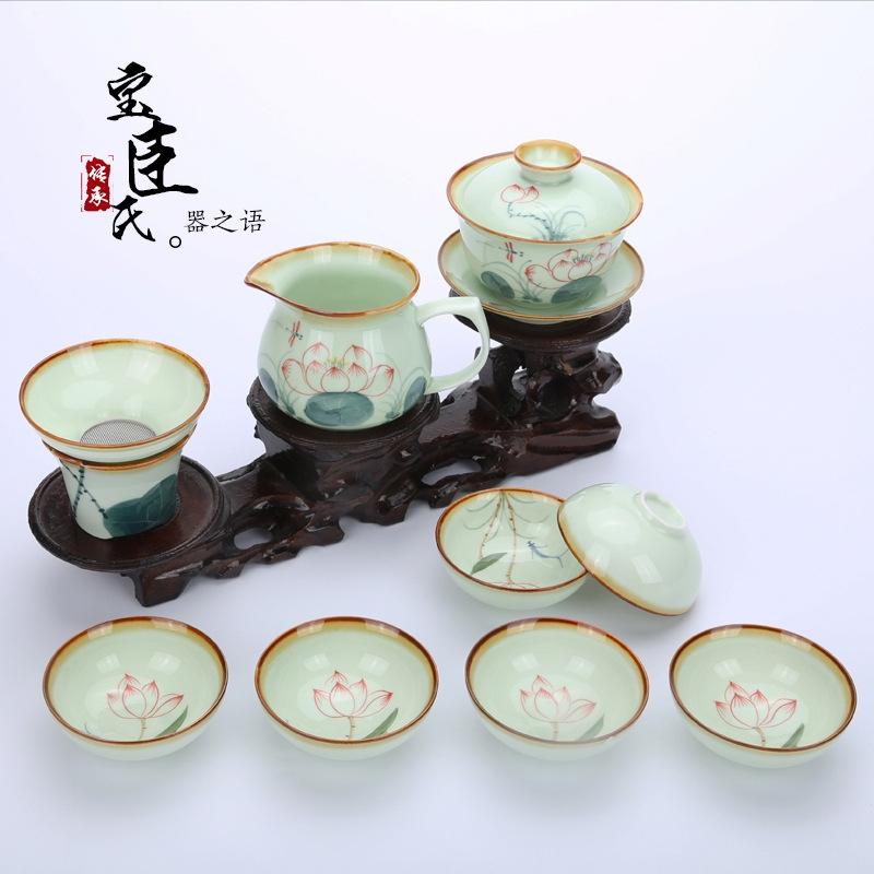 宝臣氏 陶瓷功夫茶具套装青瓷手绘盖碗茶器
