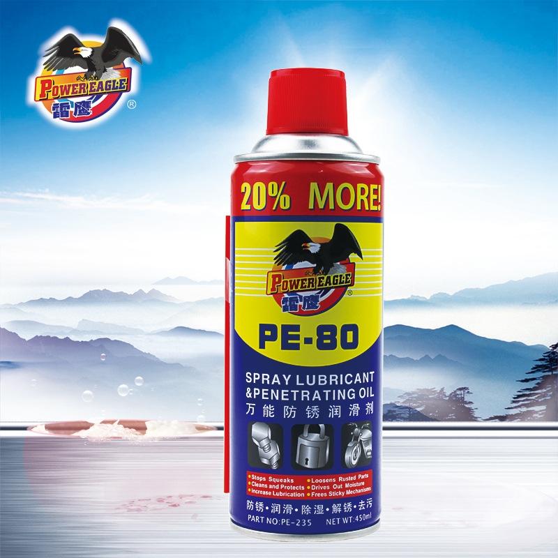 防锈润滑剂wd40万能除锈剂wd40万能防锈润滑价格:1000元/瓶最小