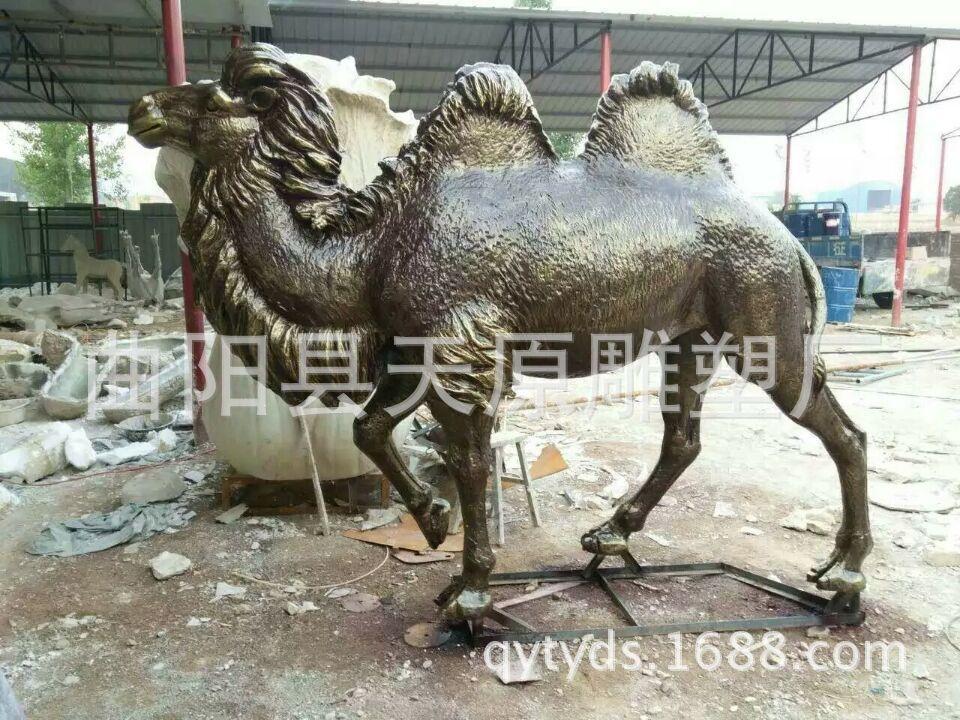 供应玻璃钢骆驼雕塑仿真骆驼雕塑玻璃钢动物