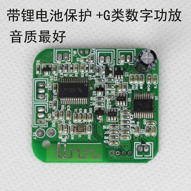 蓝牙pcba方案 建荣方案 蓝牙音响音箱-pcb电路板