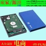 笔记本硬盘盒3.0厂家直销2.5寸sat