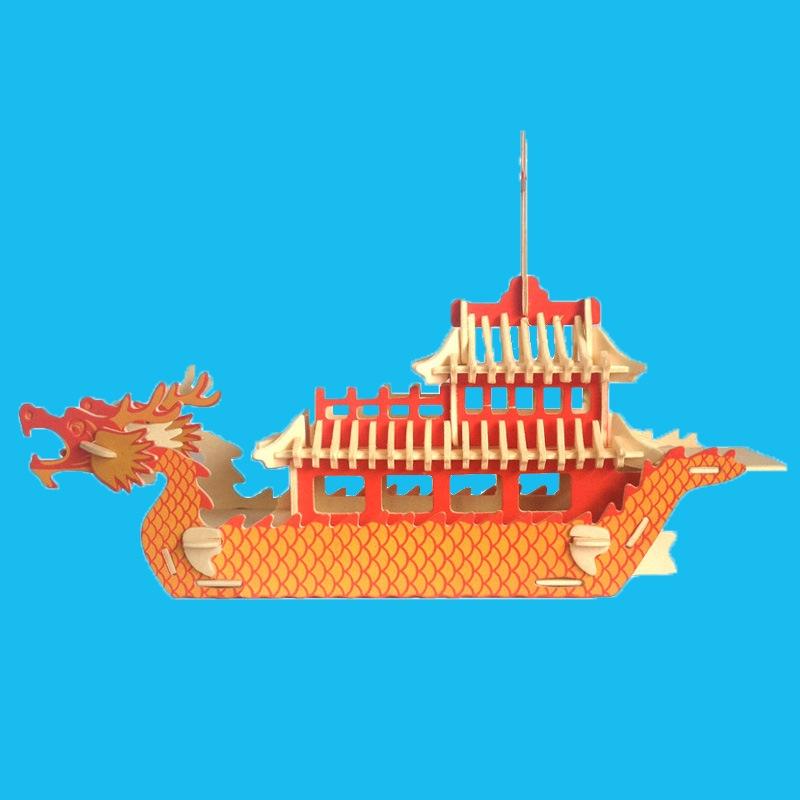 新款智力木质3d立体拼图大号彩色龙船儿童