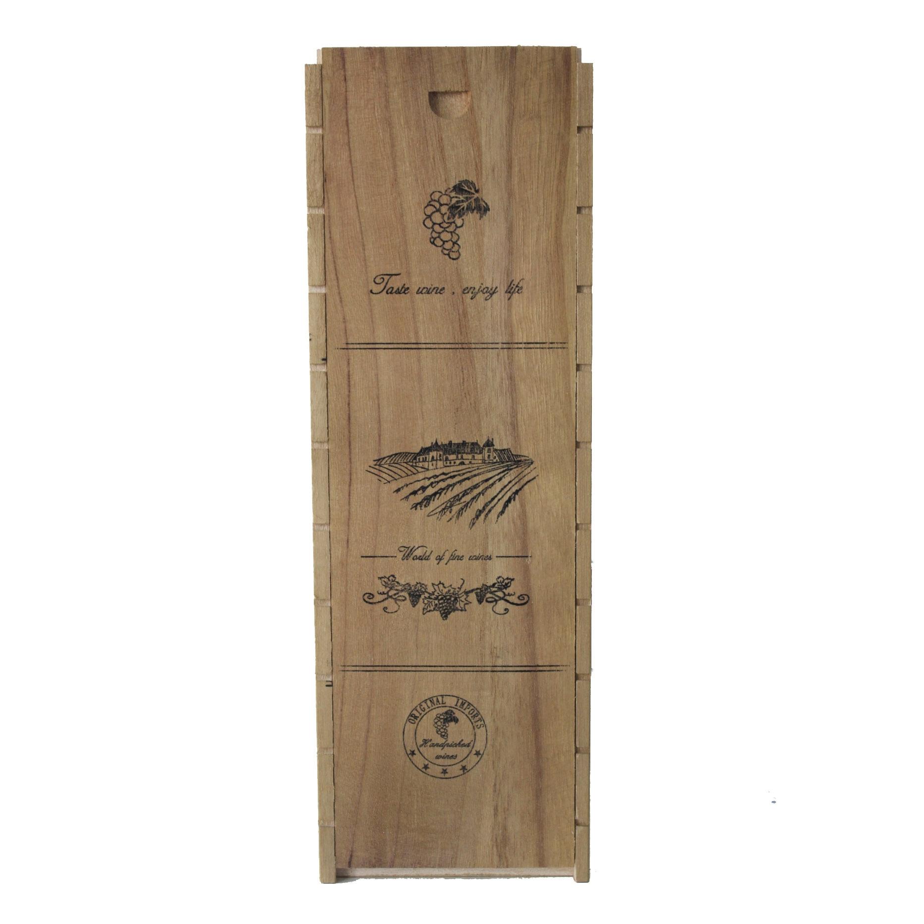 红酒木盒丝印logo可定做复古烤色 厂家