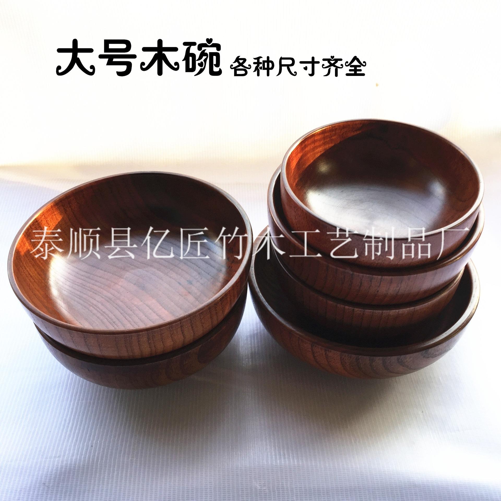 工艺老漆木碗 大号木钵 木制水果碗 木制