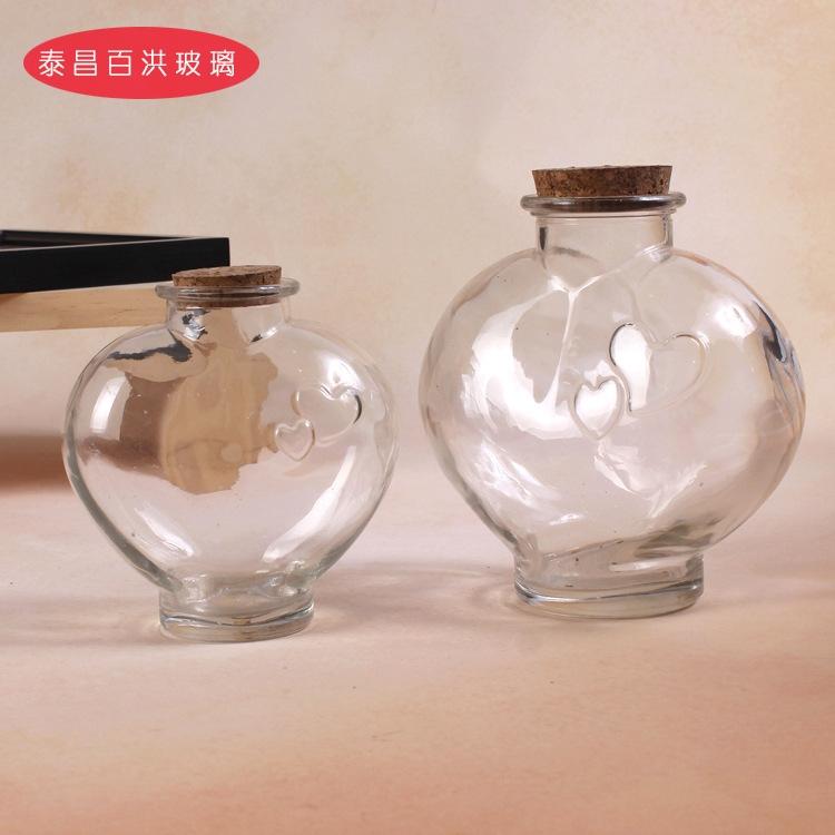 糖果玻璃罐 桃心玻璃瓶优质许愿玻璃瓶 星