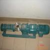 MOYNO,MONO螺杆泵(图)